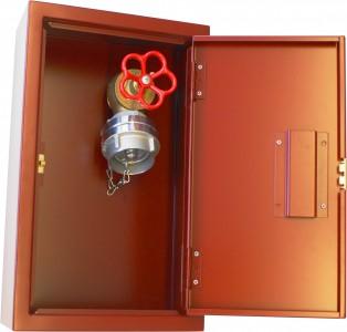 Schutzkasten für Feuerhahn